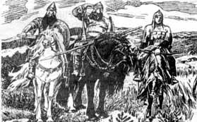 Invazia slava